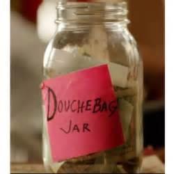 DB Jar